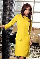 Желтое платье длиной до колена